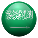 Acme Saudi Arabia